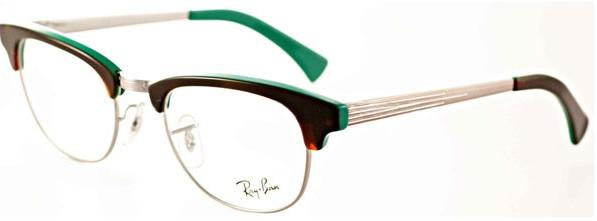 4cac5eb9433 ... switzerland ray ban prescription sunglasses parts 4d2b5 2cf0f